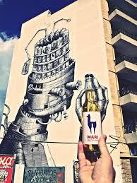 street art en san antonio de portmany ibiza