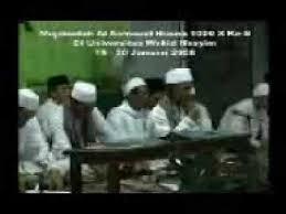 download asmaul husna bismillahi bada na mp3 mujahadah al asma ul husna youtube