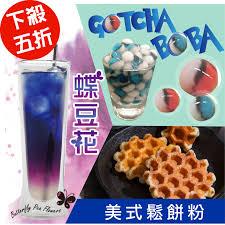 fum馥 liquide cuisine 1111狂歡 火鍋團購美食 甜點蛋糕通通免運 樂天市場購物網