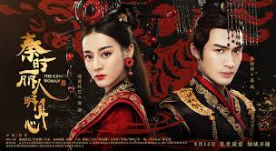 Seeking Episode 8 Vostfr The King S Starring Dilraba Dilmurat And