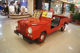 crosley car crosley farm o road jeep like vehicle cars and trucks