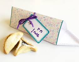 upsherin bags upsherin party upsherin favors printable torah candy wrapper