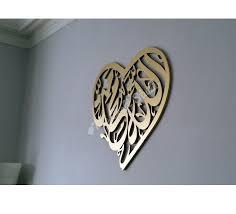A M Home Decor Islamic Home Decor Allah Muhammad Wall