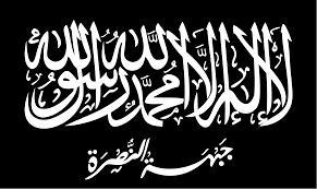 Islam Flag Islamspiegel Hamburg U2013 10 Thesen Zum Islam In Deutschland