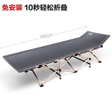 Portable Folding Bed Afternoon Rest Po Rollaway Chair Nap Bed Bed Office Sleeping Chair