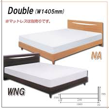 Simple King Size Bed Frame by Ms 1 Rakuten Global Market Bed Bed Frame Legs With Bed Double