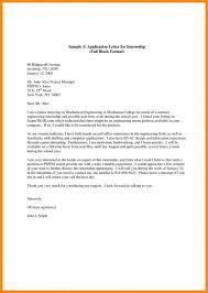 supply chain management cover letter example of a supply chain