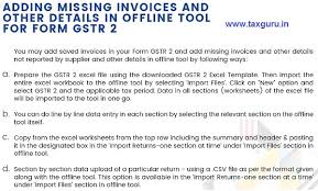 how to add missing invoices u0026 other details in offline tool for