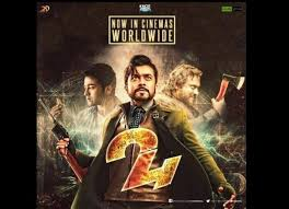 new film box office collection 2016 24 movie overseas box office collection suriya s film becomes 2nd