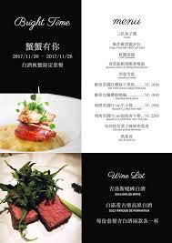poign馥s meubles de cuisine 漢時葡萄酒會館 home