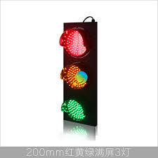 lights for sale factory price red yellow green color 200mm cold rolled plate traffic