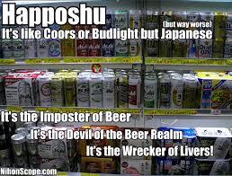 bud light beer advocate happoshu beer a beer advocate tries cheap japanese beer
