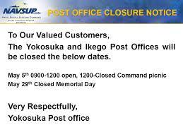 yokosuka post office home