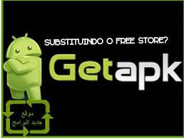 apk market get apk market substituindo o free store
