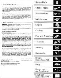 1995 1997 honda accord v6 repair shop manual supplement original