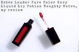 lauder pure color envy liquid lip potion naughty naïve my review