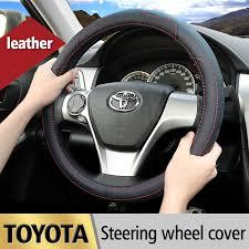 toyota rav4 steering wheel cover toyota car steering wheel cover promotion shop for promotional