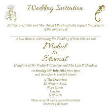 wedding invitation wording buffet dinner invitation wording wedding ideas
