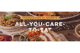 restaurants r up takeout thanksgiving meals