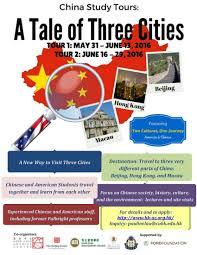 Chinese Study by 2016 U2013 Hong Kong America Center