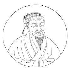 si鑒e auto ノvolutif zhu xi et lu jiuyuan description d une relation lettrée dans la