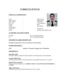 curriculum vitae security guard 1
