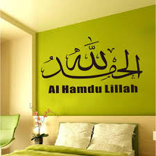 sticker remover picture more detailed picture about religion religion proverbs inspirational wall stickers removable carved words islamic wall stickers decals lettering art home mural
