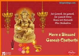 wedding wishes hindu ganesh chaturthi wishes hindu easyday
