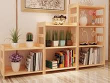Children S Bookshelf Compare Prices On 1 Shelf Bookcase Online Shopping Buy Low Price