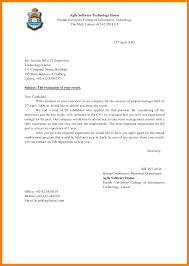 awesome collection of sample of application letter modified block