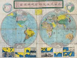 Ancient Maps Of The World by Ancient World Maps World Map 19th Century