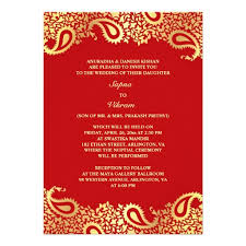marriage invitation card design enchanting hindu marriage invitation cards design free 21 on