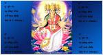 omshivashakti | Shri Devi Mahathmyam