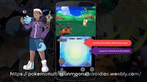 free 3ds emulator for android ultra sun and moon rom drastic 3ds emulator