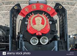 jiefang china railway museum mao zedong steam locomotive class jiefang 1
