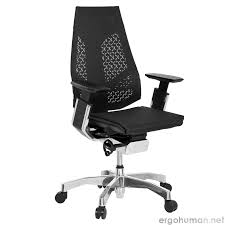 White Mesh Desk Chair by Genidia Office Chair Genidia Mesh Office Chair Genidia