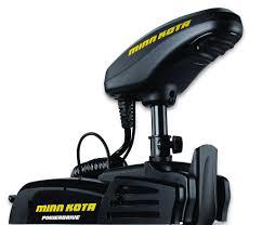 minn kota powerdrive 54 pontoon freshwater trolling motor