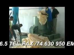 bureau d ude sfax densificateur fabriqué par société sodafem sfax tunisie