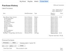 apple itunes help desk get a refund in itunes which computing helpdesk