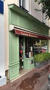 la cuisine du soleil clamart côté jardin restaurant 197 bis avenue jean jaurès 92140 clamart