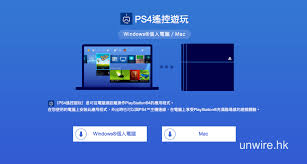 d駑arrer windows 8 sur le bureau 用pc mac 打ps4 最新remote play 設定教學 問題排解 實試分享