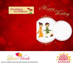 marriage wedding cards marriage invitation cards lovevivah matrimony