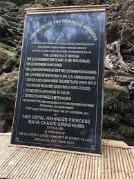 What Is Root Bridge Dawki Island