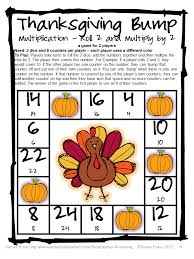 thanksgiving puzzle games fun games 4 learning thanksgiving math freebies