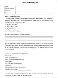career plan template templates memberpro co