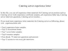 Resume Samples For Server Position by Cateringserverexperienceletter 140904050136 Phpapp01 Thumbnail 4 Jpg Cb U003d1409806920