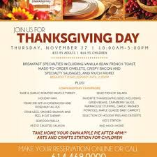 thanksgiving day at the boat house restaurant columbus events