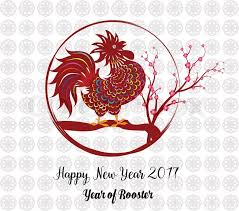 happy lunar new year greeting cards 2017 happy new year greeting card celebration new year of