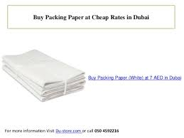where can i buy packing paper packaging material supplier in dubai