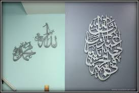 islamic wall art make a photo gallery islamic wall art home